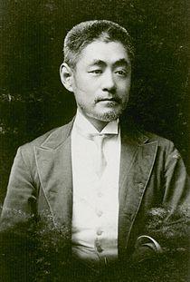 Inoue Enryō en 1903-1905-1200dpi.jpg