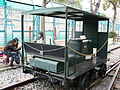Inspection trolley (7985871667).jpg