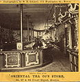 Interior view of the Oriental Tea Co's store by Getchell cropped.jpg