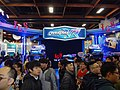 International Games System booth, Taipei Game Show 20170123.jpg