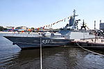 International Maritime Defence Show 2011 (375-10).jpg
