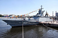 International Maritime Defence Show 2011 (375-10).jpg