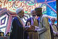 International Quran Competition for Students of Islamic Seminary Schools 13.jpg