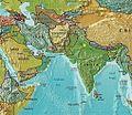 Iran India Pakistan earthquake centre, Delhi.jpg