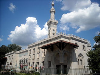 Turkish Americans - The Islamic Center of Washington was originally conceived in 1944 when the Turkish ambassador Münir Ertegün died and there was no mosque to hold his funeral in.
