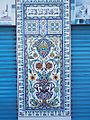 Islamic mosaic.jpg