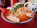 Iwamizawa Ramen-Raikyu vegetables-soybean-paste-Ramen.JPG