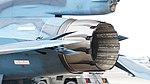 JASDF F-2A(43-8527) engine exhaust nozzle at Komaki Air Base March 13, 2016.jpg