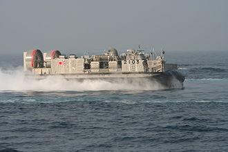 Landing Craft Air Cushion - A JMSDF LCAC at Naval Review