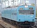 JRW 103 HJ405.jpg