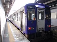 JRW Kiha 120 at Kamo Station, Kyoto 20100430 (4563861215).jpg