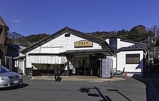 Kita-Kamakura Station Railway station in Kamakura, Kanagawa Prefecture, Japan