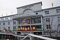 JR Kumamoto station , JR 熊本駅 - panoramio (15).jpg