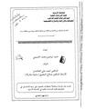 JUA0397079.pdf