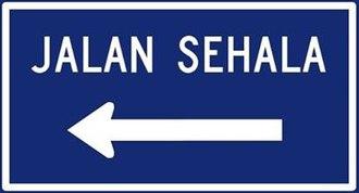 Comparison of MUTCD-influenced traffic signs - Image: Jalan sehala