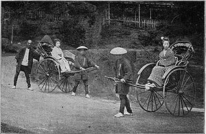 Pulled rickshaw - Japanese rickshaws c.1897