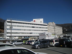 Japanese Red Cross Ogawa Hospital.JPG