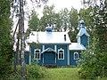 Jaunās Slobodkas pareizticīgo baznīca, Briģu pagasts, Ludzas novads, Latvia.jpg