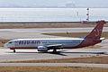 Jeju Air ,7C1301 ,Boeing 737-85F ,HL7780 ,Departed to Seoul ,Kansai Airport (16668220915).jpg