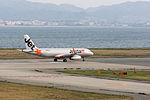 Jetstar Japan, GK206, Airbus A320-232, JA13JJ, Departed to Narita, Kansai Airport (17009656428).jpg