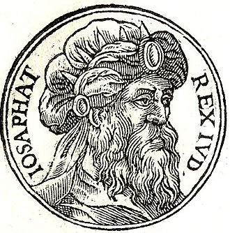 Jehoshaphat - Image: Josaphat rex