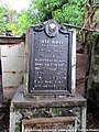 Jose Rizal in Tarlac historical marker 02.jpg