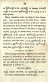 Judson Grammatical Notices 0039.png