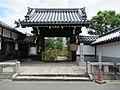 Junen-ji Kyoto 001.jpg