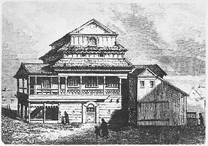 Jurbarkas - A synagogue in Jurbarkas in the 19th century, by Michał Elwiro Andriolli