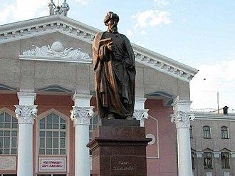 Yūsuf Balasaguni - Monument of Joseph of Balasagun