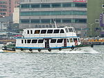 K602, Transport Ship of Port of Keelung, TIPC at Keelung 20131227b.jpg