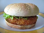 KFC Shrimp Burger 2007