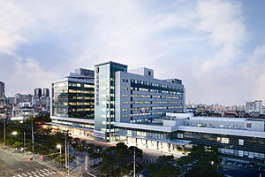 Korea University - Korea University Guro Hospital
