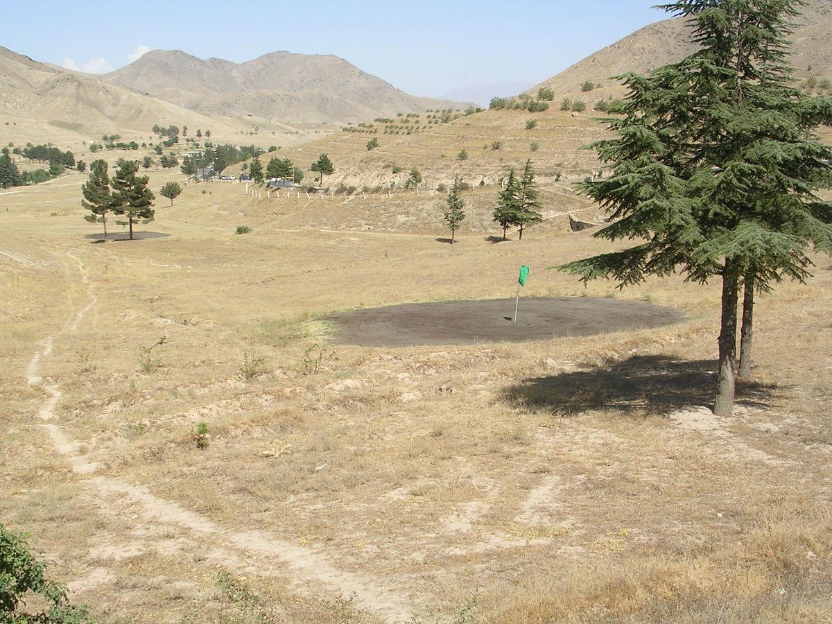Kabul Golf Club - Wikipedia