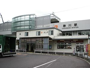 Kachigawa-Station20070910.JPG