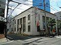 Kagawa Bank Matsuyama Branch, 1953-2012.jpg