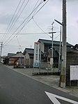 Kagoshima Nakamyo Post office.JPG