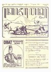 Kajawen 38 1928-05-12.pdf