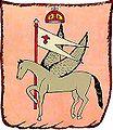 Kakheti banner.jpg