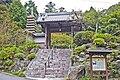 Kakuonji gate.jpg