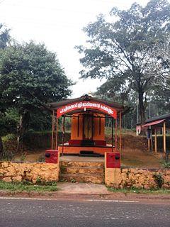 Kaniyambetta Village in Kerala, India
