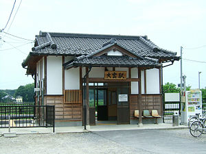 Kanto-railway-Daiho-station-building-1.jpg