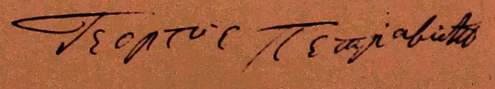 Karađorđe signature