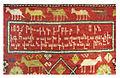 Karabagh Carpet 1896 Will.jpg