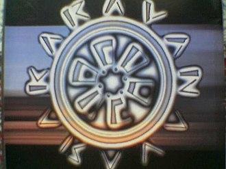 Karavan - Image: Karavan Logo