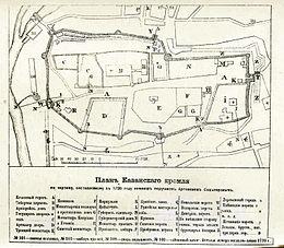 План Казанского кремля 1730 года.