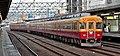 Keihan 3000 Series EMU 011.JPG