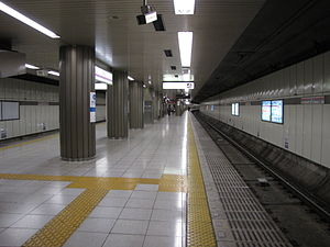 list of toei subway stations wikipedia
