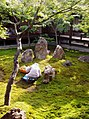 Kennin-ji, Kyoto, Japan - interior garden.JPG