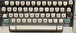 Keyboard on a German mechanical Olympia typewriter.jpg